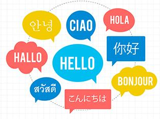 "several talk bubbles with the word ""hello"" in different languages"