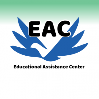 Oxnard College EAC logo with text that reads: EAC, Educational Assistance Center